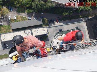 Скачать бесплатно изображение Разные услуги Профессиональная мойка окон на высоте промальпами 32763187 в Москве