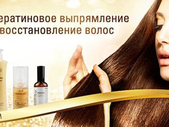 Смотреть foto Косметика Косметика от Российского производителя и поставщика, 32776923 в Москве