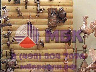 Увидеть фотографию Антиквариат, предметы искусства Изделия из меди 32810261 в Москве