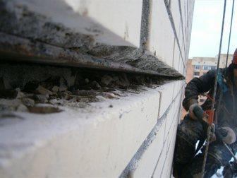 Просмотреть foto Разные услуги Герметизация бетонных швов 32817917 в Москве