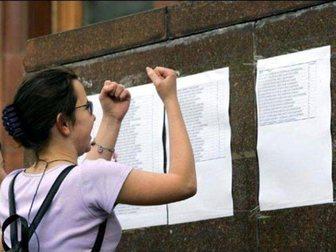 Уникальное изображение  Курсы подготовки для абитуриентов в МАИ 32848875 в Москве