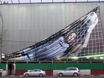 Свежее foto Разные услуги Монтаж рекламных баннеров в Москве оперативно 32867763 в Москве