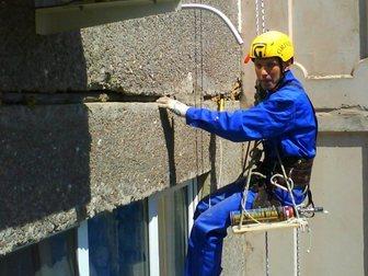 Скачать изображение Разные услуги Заделка бетонных швов в Москве и Подмосковье 32881728 в Москве