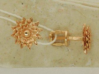 Свежее фотографию Ювелирные изделия и украшения Интернет-магазин золотых, серебрянных ювелирных украшений Perfect Jewelry 32884920 в Москве
