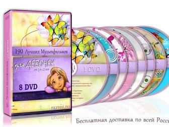 Уникальное фотографию  ОПТОМ детские развивающие и обучающие товары 32931405 в Москве