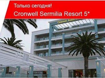 Смотреть foto  Акция Отель дня! Сегодня это Cronwell Sermilia Resort 5*, Халкидики-Ситония! 32971027 в Москве