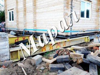 Просмотреть фото  Поднять дом на сваи, как поднять дом 32986444 в Москве