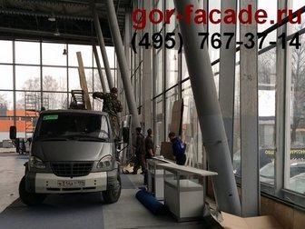Свежее foto Разные услуги Замена остекления методом промальпа 33025187 в Москве