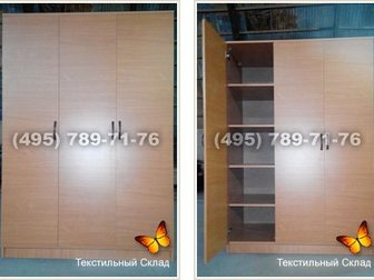 Уникальное изображение Мебель для спальни Матрацы ватные, Белье, Кровати для бытовок 33116353 в Москве
