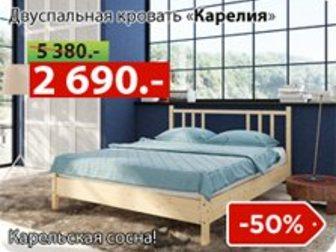 Смотреть foto  Тотальная распродажа, Только 3 дня 33117397 в Владимире