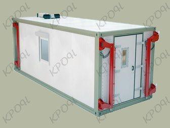 Уникальное фотографию  кузов-контейнер крон-кк-02 33187132 в Ростове-на-Дону
