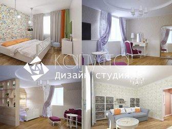Смотреть foto  Дизайн-студия Капуста 33225769 в Новосибирске