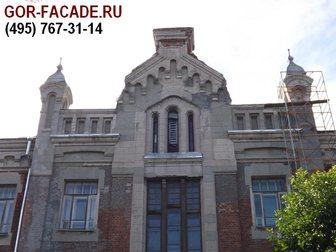 Уникальное изображение Разные услуги Капитальный ремонт фасадов зданий 33359840 в Москве