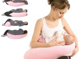Смотреть изображение  Подушка для беременных и кормления в форме Бумеранга размер 190х35 см, 33360144 в Москве
