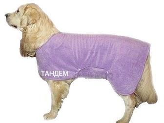Просмотреть foto Зоомагазины Попонки, полотенца для животных из микрофибры 33368754 в Москве