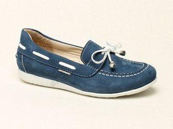 Скачать бесплатно фото Детская обувь Качественная ортопедическая обувь для детей от ORTOPEDIA 33369447 в Москве