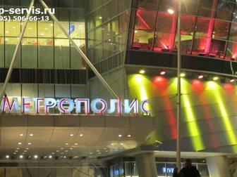Уникальное фото Разные услуги Выполним монтаж подсветки наружной рекламы 33370305 в Москве