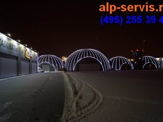 Свежее фото Разные услуги Услуга декоративное оформление фасадов услуги в Москве 33377104 в Москве