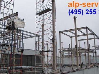 Скачать бесплатно foto Разные услуги Монтаж сборных конструкций в Москве 33377185 в Москве