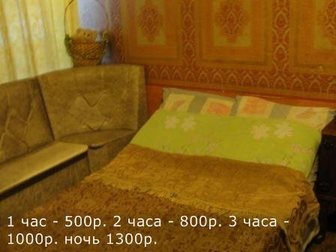 Просмотреть foto  Комната почасово, посуточно, на час, на ночь, Москва 33383506 в Москве
