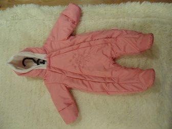 Просмотреть фото  Комбинезон для ребенка (розовый), Новый, 33384259 в Москве