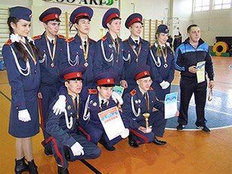 Скачать foto Детская одежда кадетская форма для кадетов парадная повседневняя камуфляжная пошив под заказ 33394143 в Якутске