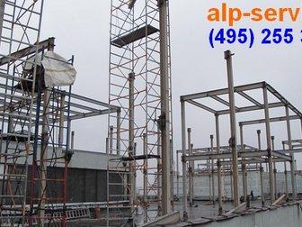 Скачать бесплатно фото Разные услуги Промышленные высотные работы в Москве 33396291 в Москве