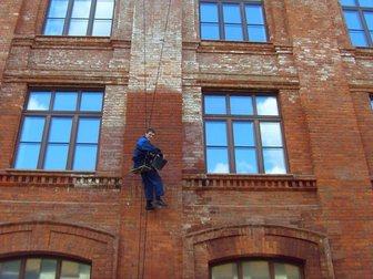 Свежее изображение Разные услуги Удаление высолов с поверхности фасада 33411669 в Москве