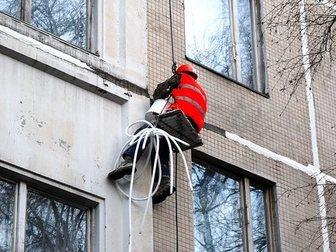 Уникальное изображение Разные услуги Заделка швов между плитами перекрытия в Москве 33415446 в Москве