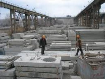 Просмотреть фотографию Строительные материалы ЖБИ производство и продажа 33475474 в Челябинске