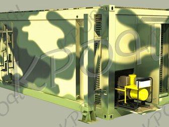 Свежее фотографию  контейнер рефрижератор 20 футов 33551090 в Ростове-на-Дону