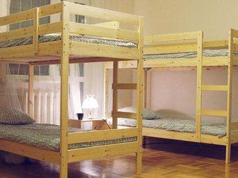 Скачать фото  Отличный хостел на Краснопресненской 33583296 в Москве