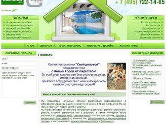 Новое фотографию Создание web сайтов Продающий сайт для успешных продаж 33593875 в Москве