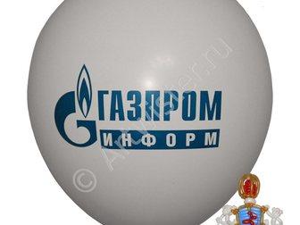 Просмотреть foto Рекламные и PR-услуги Брендированные воздушные шары 33599395 в Москве