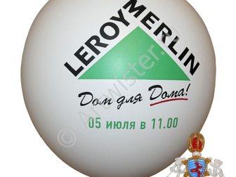 Уникальное foto Рекламные и PR-услуги Брендированные воздушные шары 33599395 в Москве