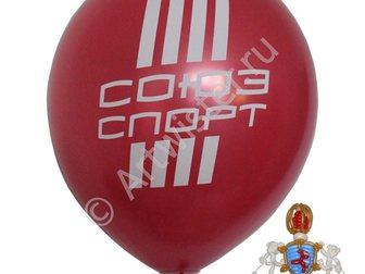 Свежее изображение Рекламные и PR-услуги Брендированные воздушные шары 33599395 в Москве