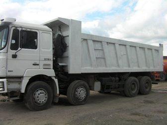 Смотреть фото Грузовые автомобили Самосвал 33617397 в Москве