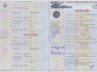 Скачать бесплатно фото Продажа авто с пробегом Фургон-рефрижератор на базе цельнометаллического фургона 33630791 в Москве