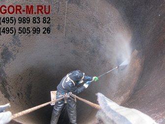 Новое фотографию Разные услуги Чистка дымовых труб, Москва, услуги 33658435 в Москве
