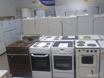 Просмотреть фото Холодильники Продам холодильники, много, разные, Гарантия 33659399 в Москве
