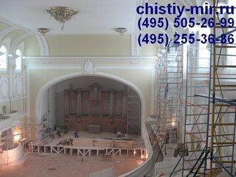 Свежее изображение  Уборка после строительства , послеремонтный клиниг в Москве 33736304 в Москве