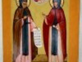 Скачать фотографию Разное иконы греческие в бархатном футляре 33758364 в Москве