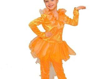 Скачать фотографию  Карнавальные костюмы 33759750 в Москве