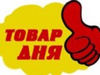 Просмотреть фотографию Детские автокресла Детские автокресла купить Акция! дешево распродажа лучшая цена 33843693 в Москве