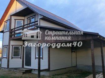 Уникальное изображение Загородные дома Купить дом в деревне по Киевскому шоссе 33859793 в Москве