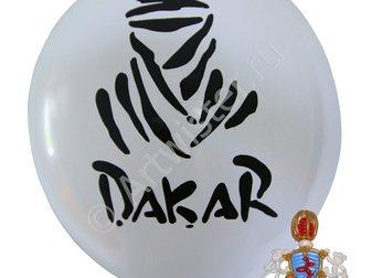 Скачать бесплатно изображение Рекламные и PR-услуги Печать логотипа на воздушных шарах 33869047 в Москве