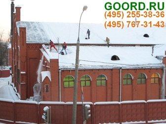 Увидеть изображение Разные услуги Комплекс работ по очистке крыш в Москве 33896710 в Москве