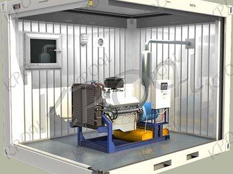 Уникальное foto  Производство контейнеров для генераторов 33909100 в Ростове-на-Дону