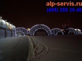 Уникальное фото Разные услуги Монтаж светодиодного освещения от Альп-Пром-Сервис 33917980 в Москве