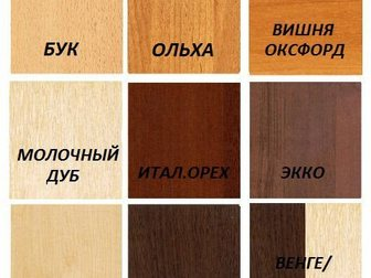 Смотреть изображение  Прихожая Машенька 12 (новая, с доставкой) 33922299 в Москве